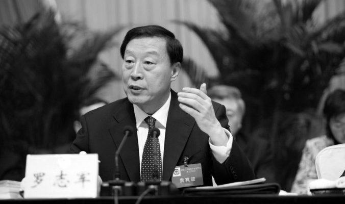 Губернатор провинции Цзянсу снят с поста
