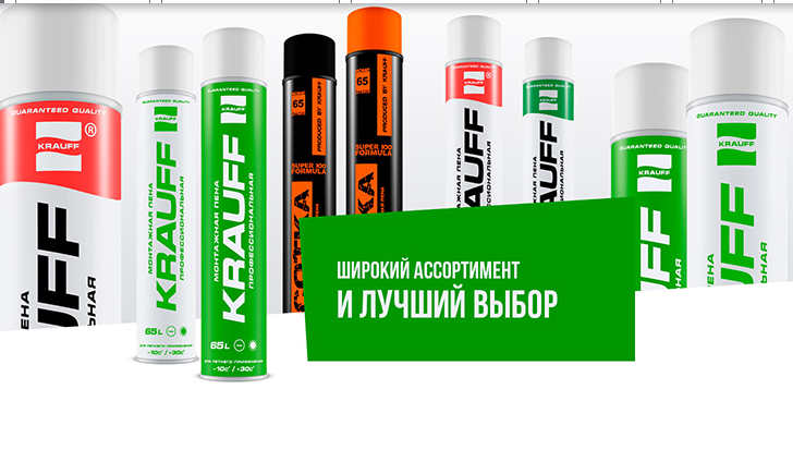 Фото: скриншот страницы сайта krauffrus.ru