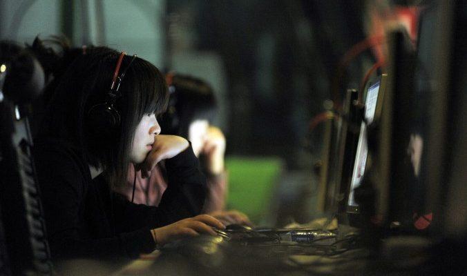 В Китае закрыли новостные разделы многих популярных веб-порталов