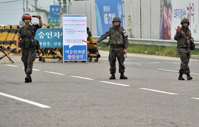 Южнокорейские военнослужащие. Фото: JUNG YEON-JE/AFP/Getty Images