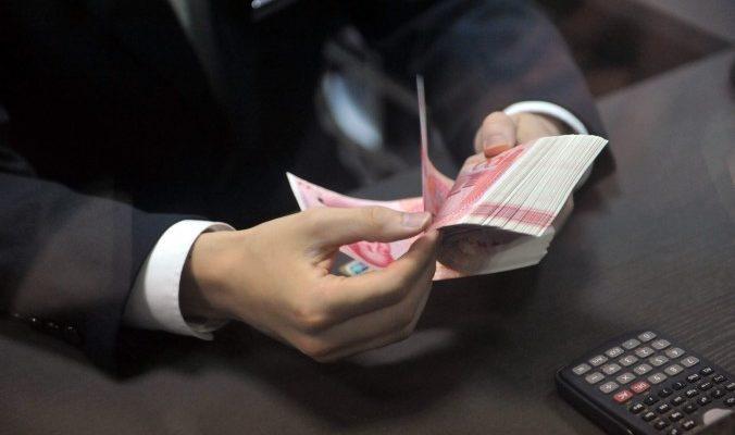 МВФ и Китай выступают за скорейшее принятие новой глобальной резервной валюты