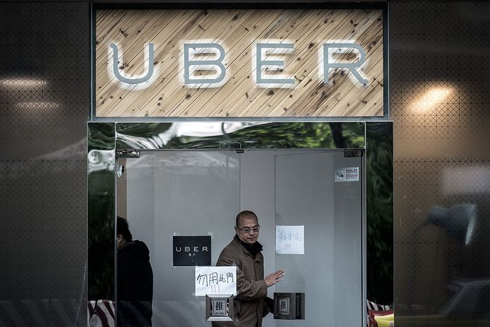 Офис Uber в Гонконге. Фото: PHILIPPE LOPEZ/AFP/Getty Images