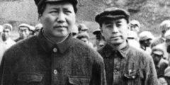 Китайский чиновник заявил о намерении исследовать спорные моменты истории компартии