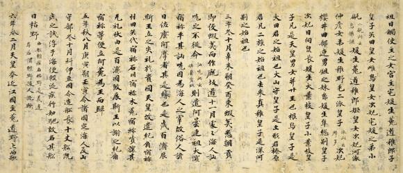 Как Китай повлиял на Японию в эпоху династии Тан