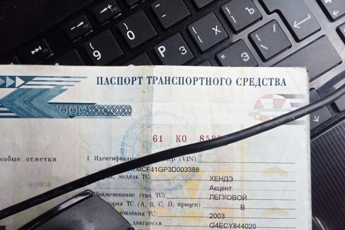 электронные ПТС с 1.07.2017