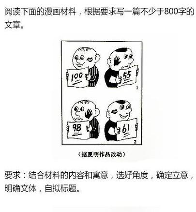 Ежегодная «экспедиция гаокао» в провинции Аньхой. Фото: Weibo.com