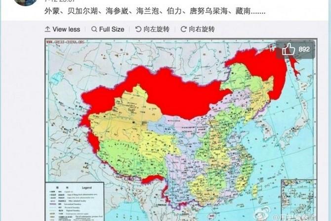 Китайский блогер опубликовал карту Китая, на которой красным отмечены «утраченные китайские территории». Фото: epochtimes.com