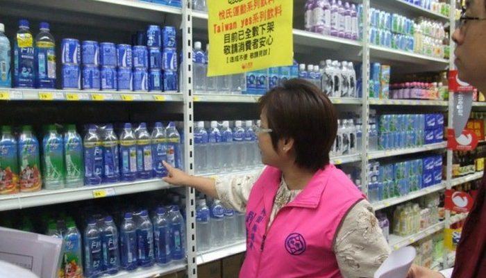 Как в Китае делают газированные напитки