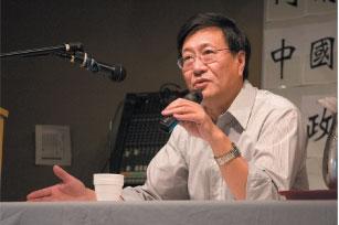 Чэн Сяонун. Фото: Epoch Weekly