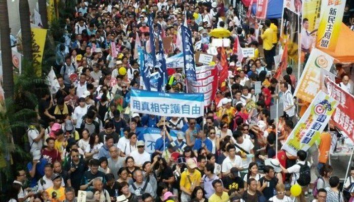 В день основания компартии КНР в Гонконге прошла демонстрация против пропекинского руководителя
