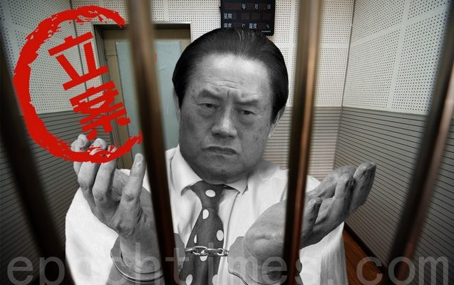 Знаменитого партийного гадателя посадили в тюрьму за коррупцию