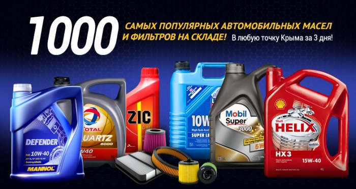интернет-магазин TOPSTO