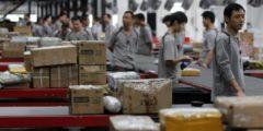 АКИТ: Через два года мы будем продавать исключительно китайские товары