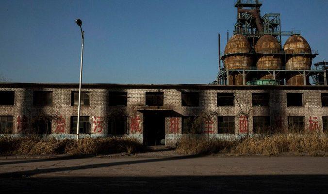 Капитализм с китайской спецификой: отказ от марксизма