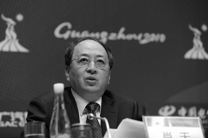 Сяо Тянь