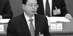 К чему ведёт увольнение половины законодателей в провинции Ляонин?