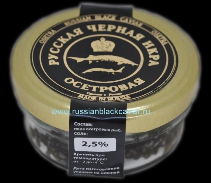 Фото предоставлено сайтом russianblackcaviar.ru