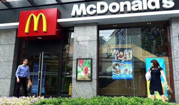 «МакДональдс» уходит из Китая