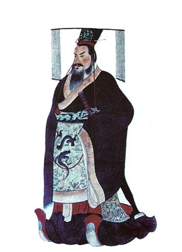 Цинь Ши Хуан