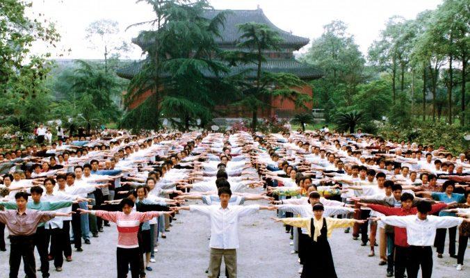 Китайские власти признали правонарушения в отношении Фалуньгун