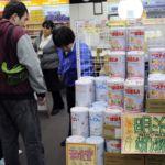 Китайские туристы в магазине в Акихабара, Токио, 10 февраля 2011 года. Фото: Toshifumi Kitamura/AFP/Getty Images