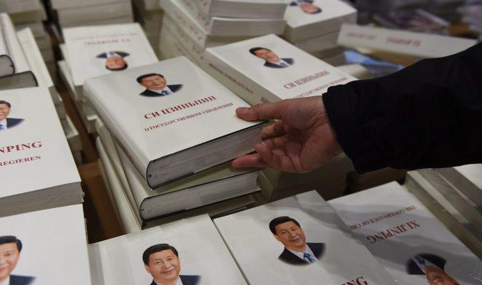 Любимые книги Си Цзиньпина