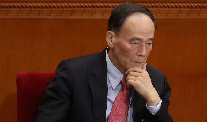 Партийные следователи критикуют «китайское гестапо» — «Офис 610»