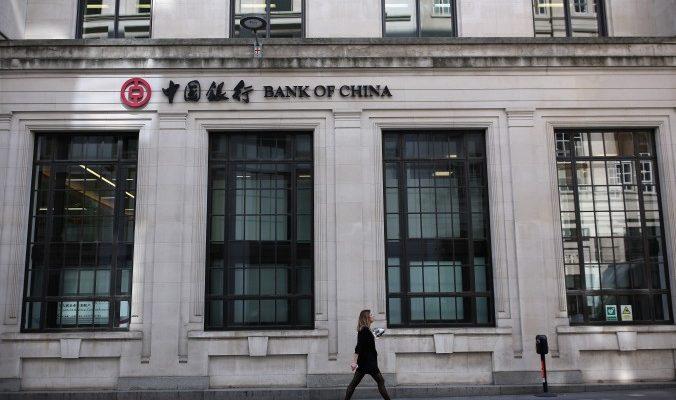 Китайские банки на пути к глобальной экспансии