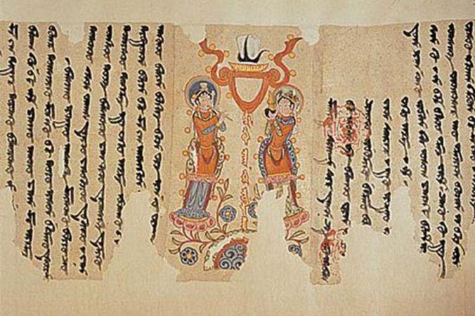 Согдийский текст