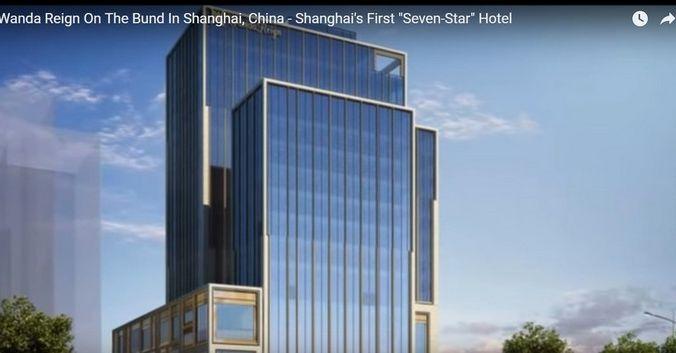 Семизвёздочный отель Wanda Reign в Шанхае. Скриншот: Best Travel Destination/youtube.com