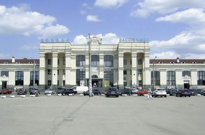 Запорожье Москва Автобус