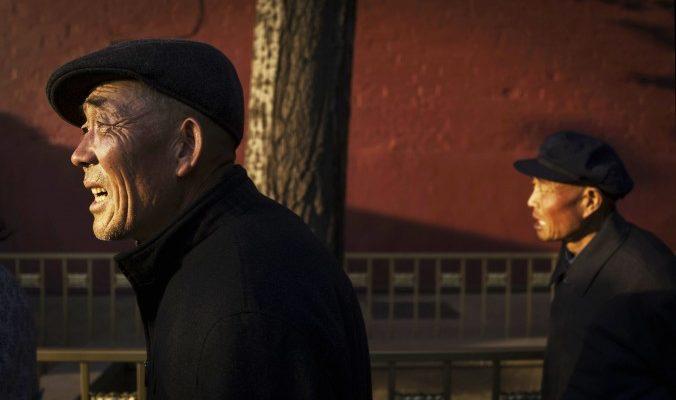 Пенсионная реформа Китая переведёт больше денег в рисковые активы