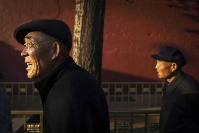 Пенсионеры в Пекине