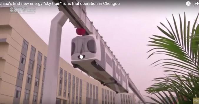 Скриншот: CCTV News/youtube.com