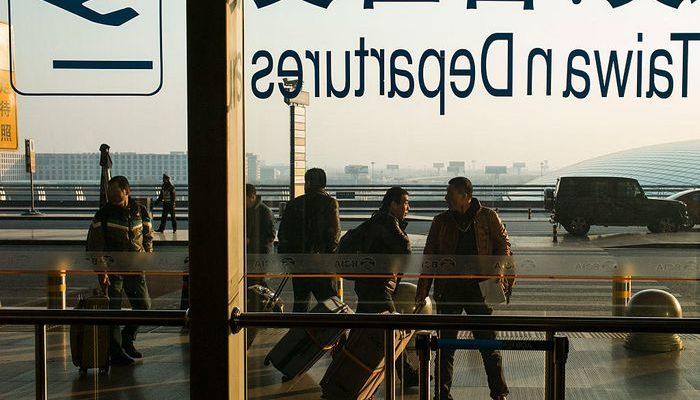 Китайский турсервис купил поисковик дешёвых авиабилетов Skyscanner
