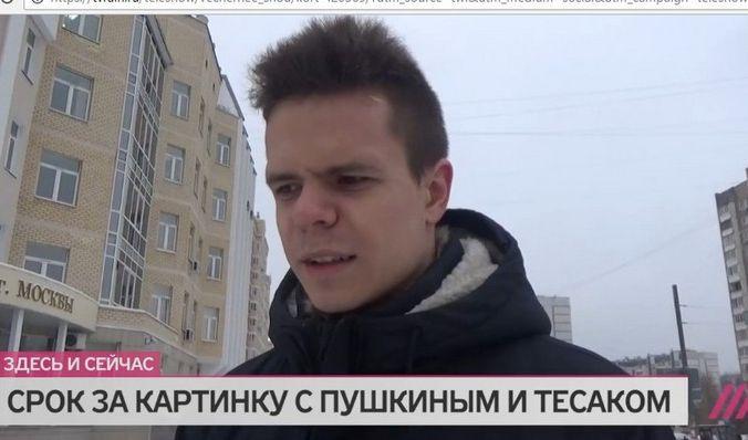 Евгений Корт. Скриншот: tvrain.ru