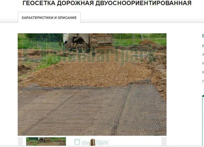 Фото: предоставлено сайтом standartpark-spb.ru