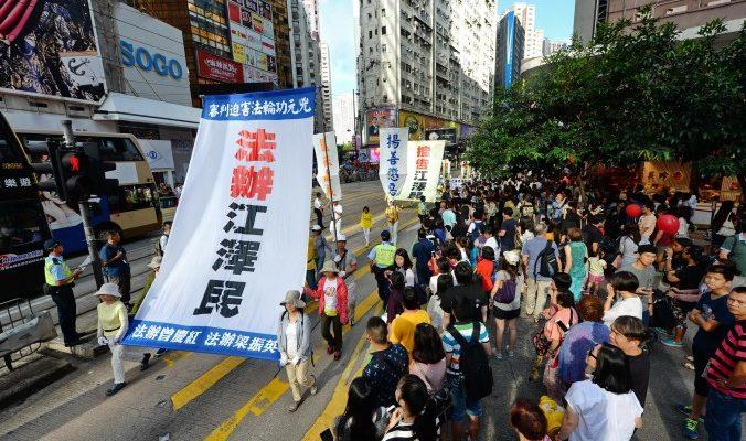 Больше двух миллионов человек подписали петицию о привлечении к суду бывшего китайского лидера