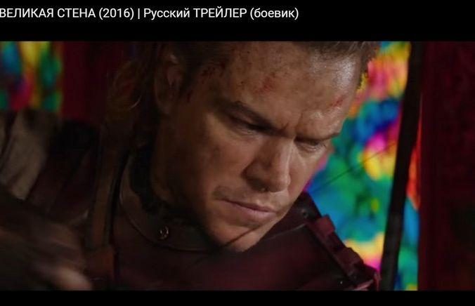 Русские фильм с джеки чаном фильмы с участием вин дизеля лучшие