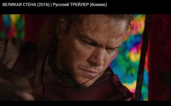 Кадр из фильма «Великая стена». Скриншот: Русские Трейлеры /youtube.com