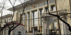 Китайский государственный обвинитель: В Китае нет законов против Фалуньгун