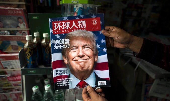 Почему Пекин расстроен звонком Трампа президенту Тайваня