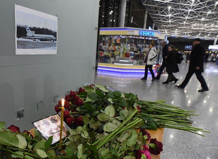 Аэропорт города Сочи, крушение самолёта Ту-154, 25 декабря, 2016 год. Фото: VASILY MAXIMOV/AFP/Getty Images