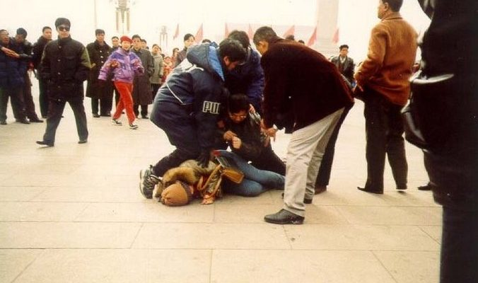 В некоторых районах Китая отказываются преследовать Фалуньгун