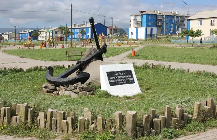 Памятник Русским первооткрывателям Курильских островов на центральной площади Южно-Курильска. Фото: Marcuch/commons.wikimedia.org/CC BY-SA 3.0
