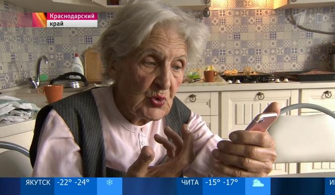 бабушка Валя, блогер