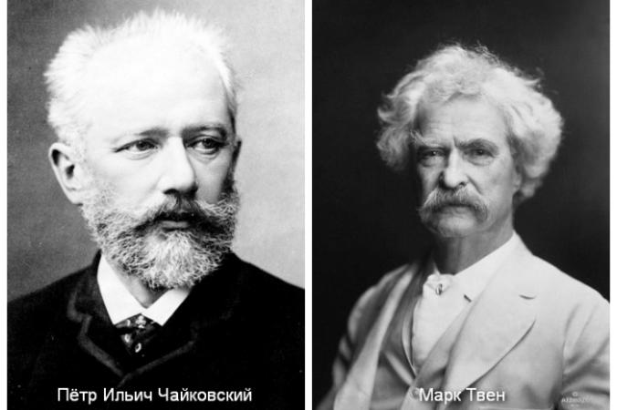 Чайковский, Марк Твен