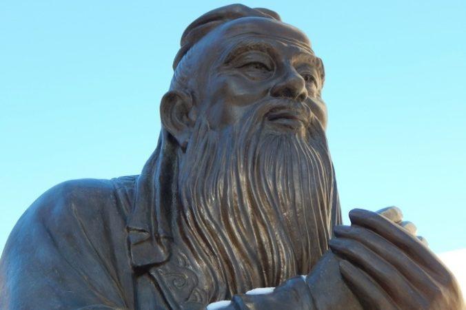 Конфуций, мудрец, китаец