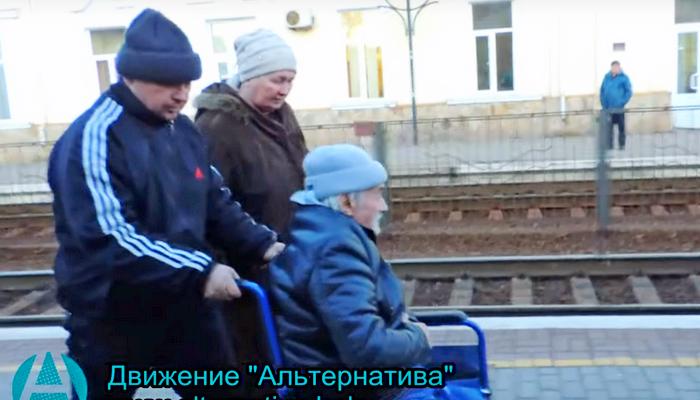 Цыгане похитили 66-летнего инвалида для попрошайничества. Старик провёл в неволе 3 года