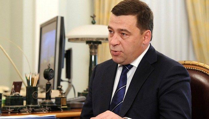 Губернатор Свердловской области отказался от подарков в день рождения и предложил собрать деньги больным детям